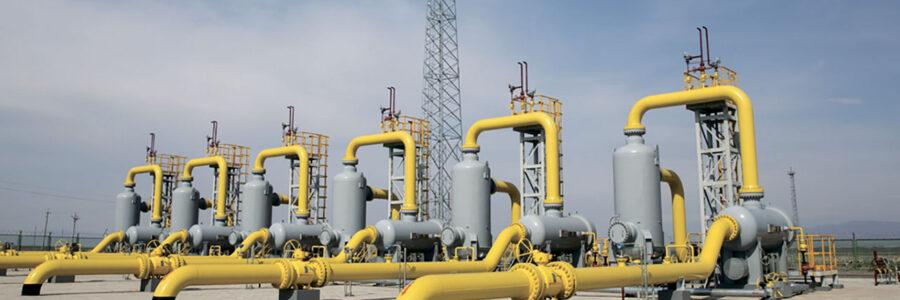 Проведення електронних торгів на природній газ та нафтопродукти
